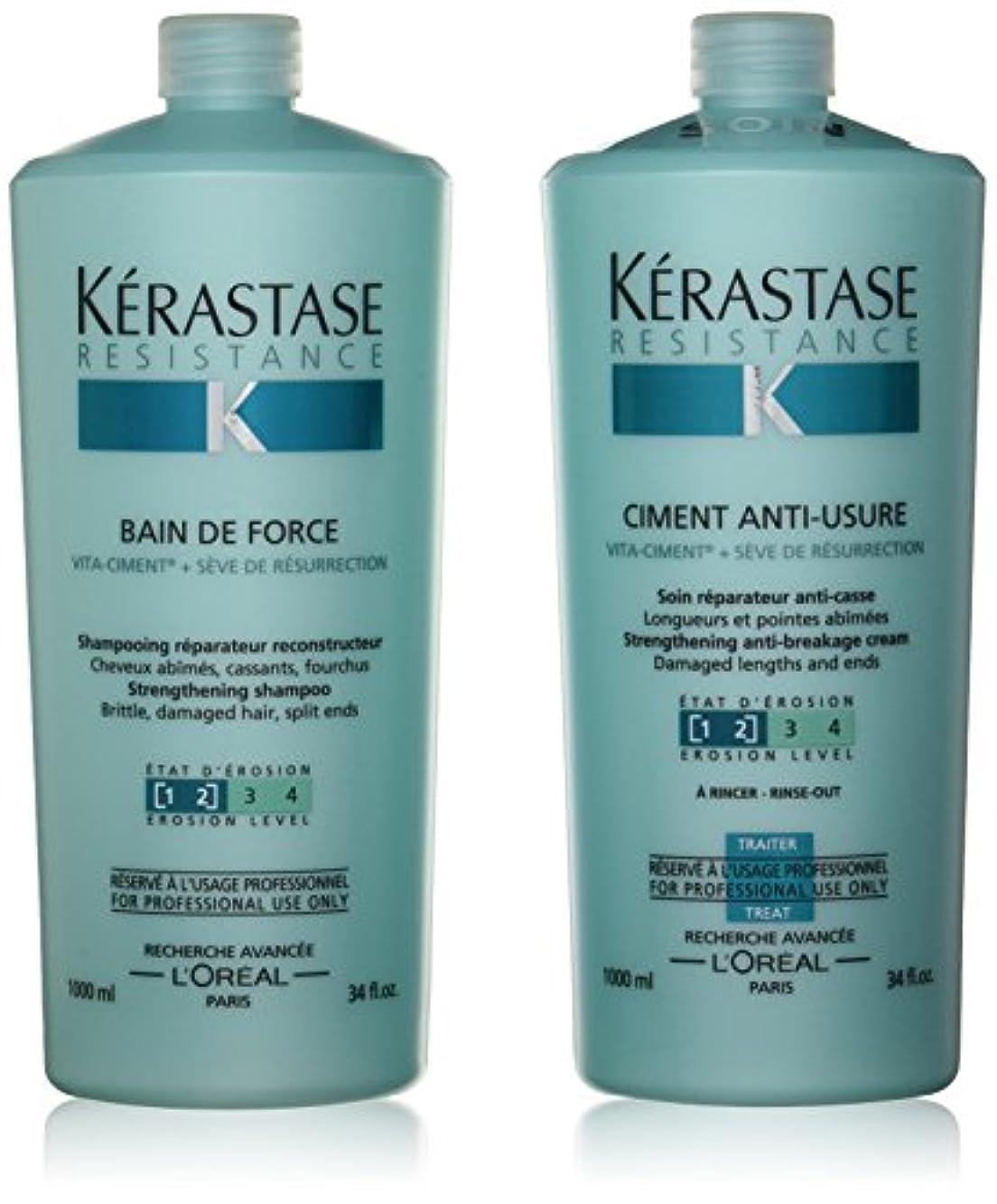 花瓶変化透けて見えるケラスターゼ(KERASTASE) RE(レジスタンス)業務用セット(バンドフォルス、ソワンドフォルス)[並行輸入品]