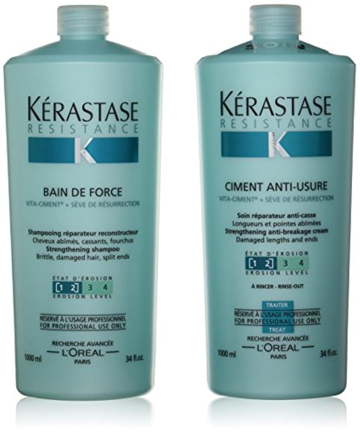 クロス醜いディンカルビルケラスターゼ(KERASTASE) RE(レジスタンス)業務用セット(バンドフォルス、ソワンドフォルス)[並行輸入品]