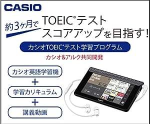 カシオ 英語学習プログラム TA500-S1