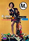 All about the Girls〜いいじゃんか Party People〜/Together again