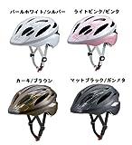 OGK KABUTO SCUDO-L オージーケー カブト スクード・エル (サイクルヘルメット) カーキ/ブラウン