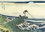 日本の図像 波・雲・松の意匠 画像