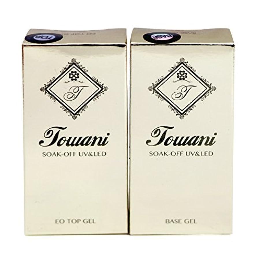 落ちたディベート提供Towani ジェルネイル トップジェル 拭き取り不要 ノンワイプ ベースジェル ノンサンディング (セット3)