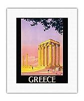 ギリシャ - ゼウス神殿 - アテネ、ギリシャ - ビンテージな世界旅行のポスター によって作成された ピエール・コマルモン c.1930s - キャンバスアート - 28cm x 36cm キャンバスアート(ロール)
