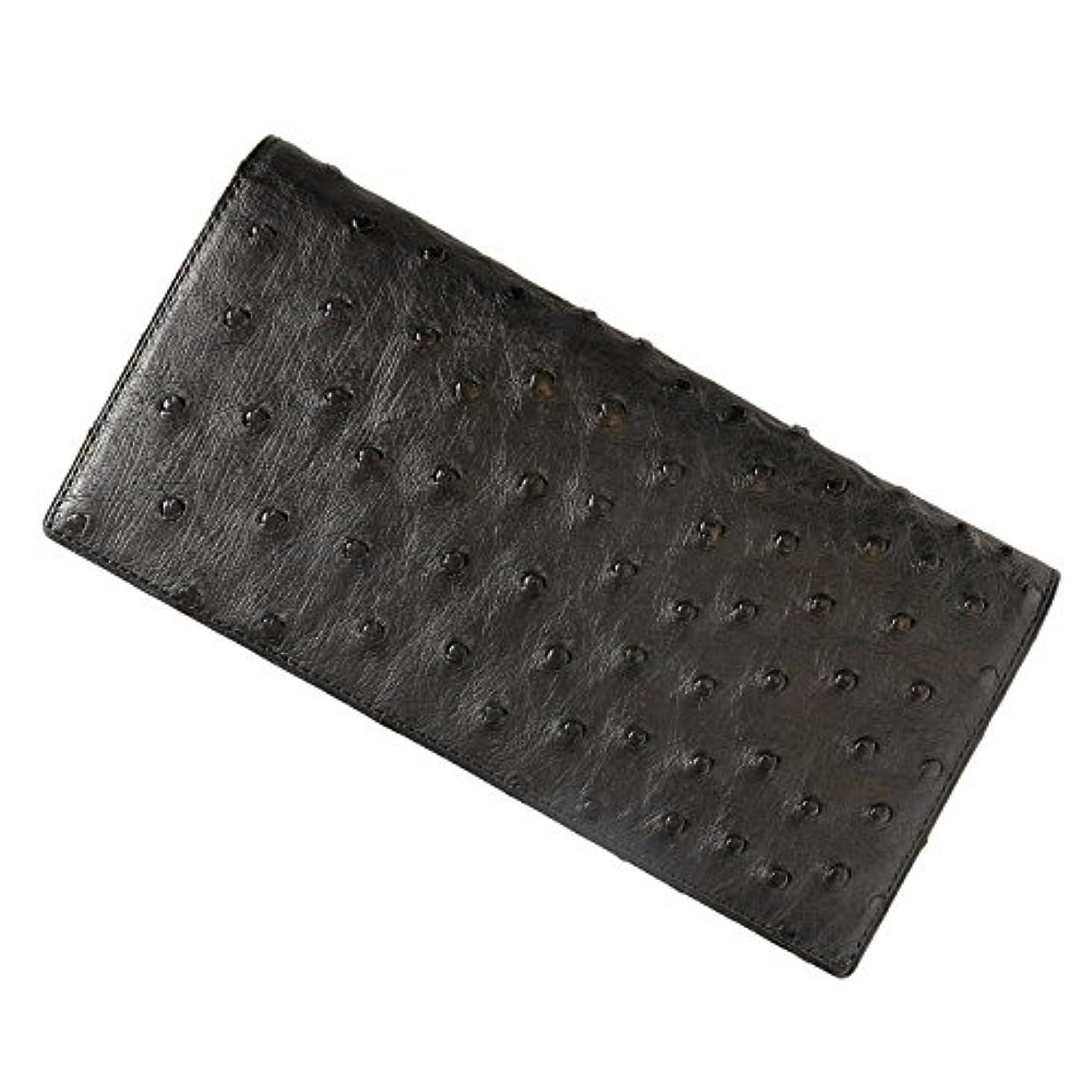 カバー靄エミュレートするオーストリッチ 長財布 メンズ 日本製 無双仕立て 札入れ