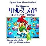 【Amazon.co.jp限定】リトル・マーメイド (オリジナル・サウンドトラック 日本語版)(特典:メガジャケ付)