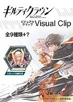 Guilty Crown visualクリップ1box ( Shokugan )