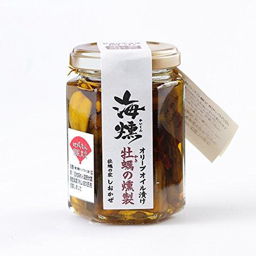 牡蠣の燻製オリーブオイル漬け・大瓶