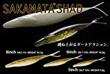 デプス サカマタシャッド 5inch 【1】 deps SAKAMATA SHAD ▼22 ゴールデンシャッド 5inch