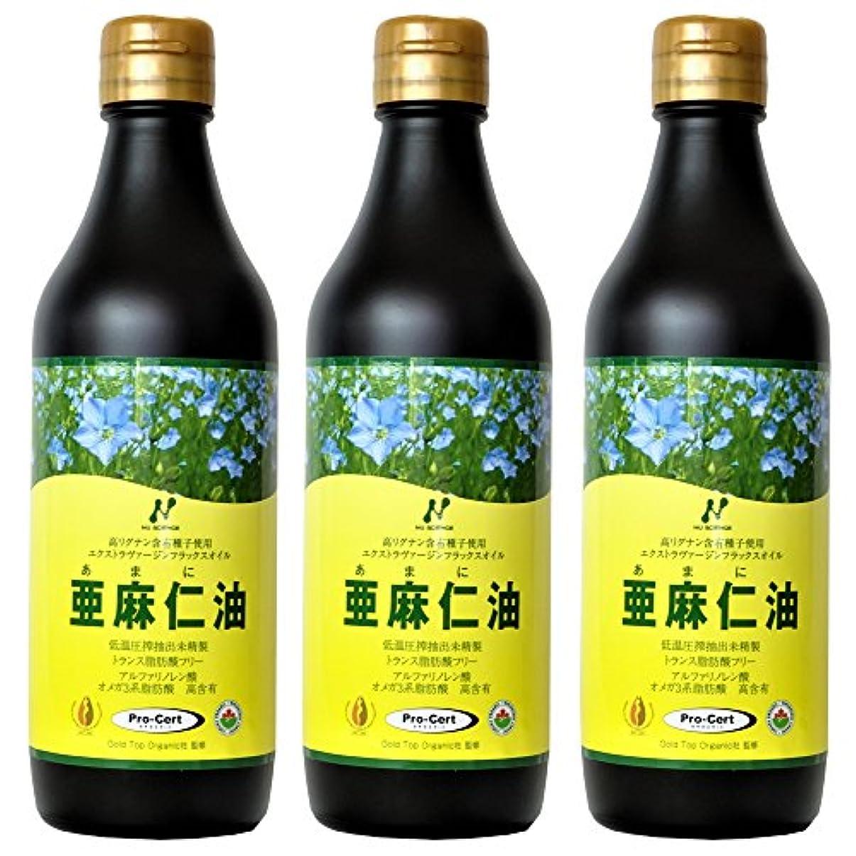 きしむ巨大な水分ニューサイエンス 亜麻仁油 (フラックスオイル) 3本セット