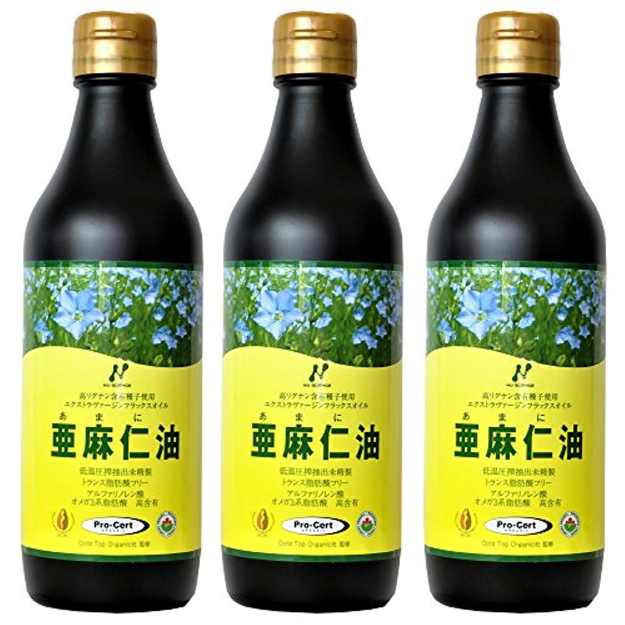 コレクション曖昧なブルゴーニュニューサイエンス 亜麻仁油 (フラックスオイル) 3本セット