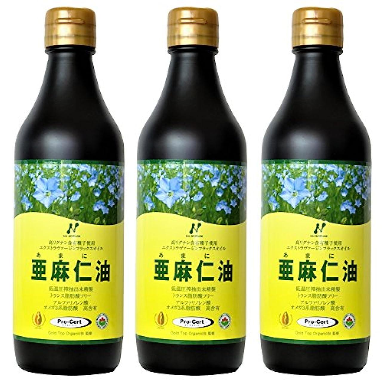 クラッシュポール示すニューサイエンス 亜麻仁油 (フラックスオイル) 3本セット