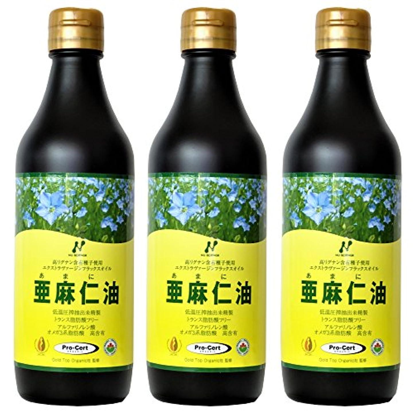 何もない飾り羽願うニューサイエンス 亜麻仁油 (フラックスオイル) 3本セット