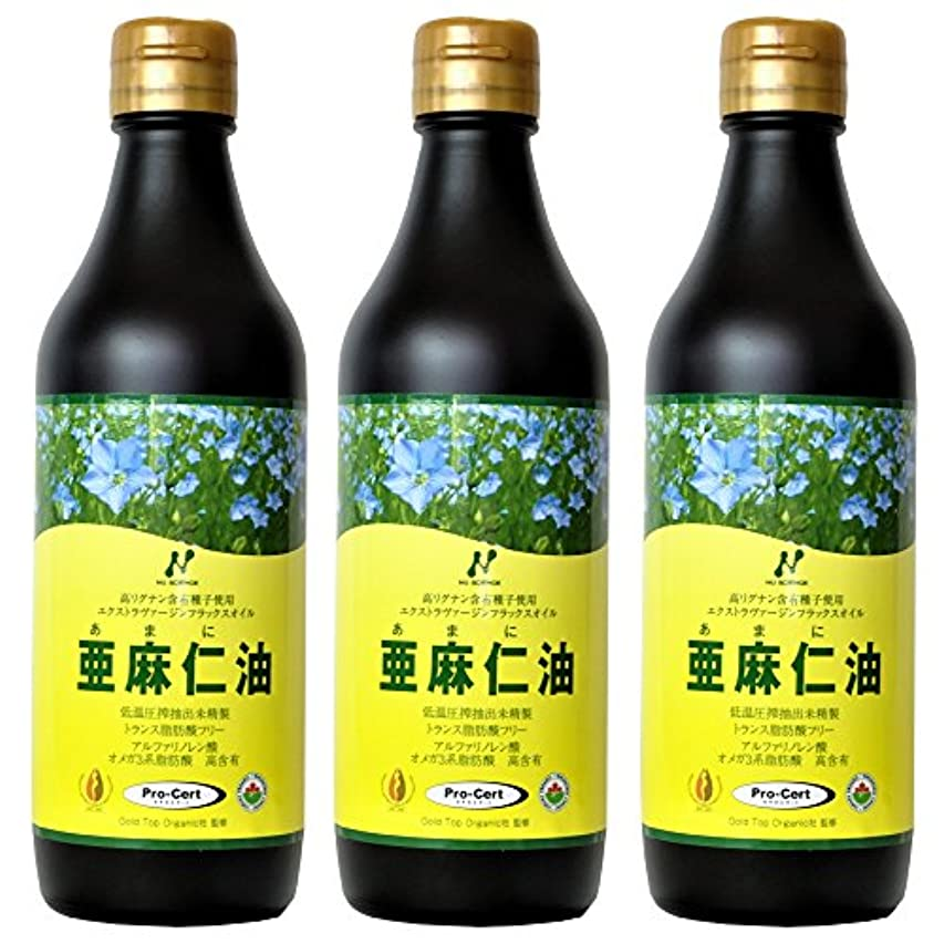 レーダーフォーカス悪用ニューサイエンス 亜麻仁油 (フラックスオイル) 3本セット