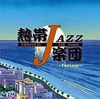熱帯JAZZ楽団 XIII~Fantasy~