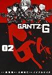GANTZ:G 2 (ヤングジャンプコミックス)