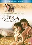 イン・アメリカ/三つの小さな願いごと (ベストヒット・セレクション)