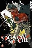 Togainu no Chi Volume 5