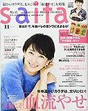 saita(サイタ)11月号