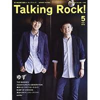 ゆず特集 2018年 05 月号 [雑誌]: Talking Rock! 増刊