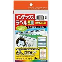 コクヨS&T プチプリントインデックス青 特大 6面 10枚×5