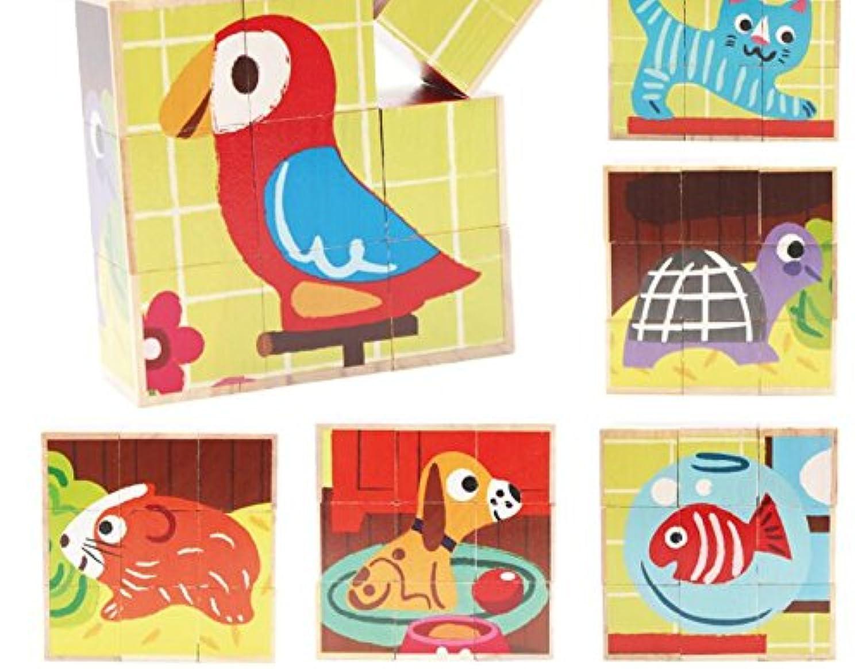 HuaQingPiJu-JP 創造的なデザイン木製の漫画のパズルアーリーラーニング番号の形の色の動物のおもちゃキッズのための素晴らしいギフト(ペット)