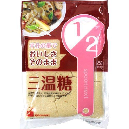 1/2 三温糖 250g