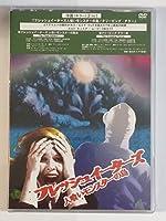 フレッシュイーターズ 人喰いモンスターの島/クリーピング・テラー [DVD]