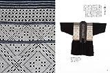 津軽こぎん刺し 技法と図案集: 基礎知識・基本と応用技法・モドコの図案を収録した決定版 画像