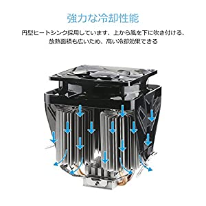 LESHP CPUクーラー CPU専用ファン静音性能 冷却性能 Intel/AMD両対応 (F4)