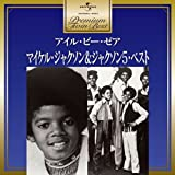 マイケル・ジャクソン、Michael Jackson