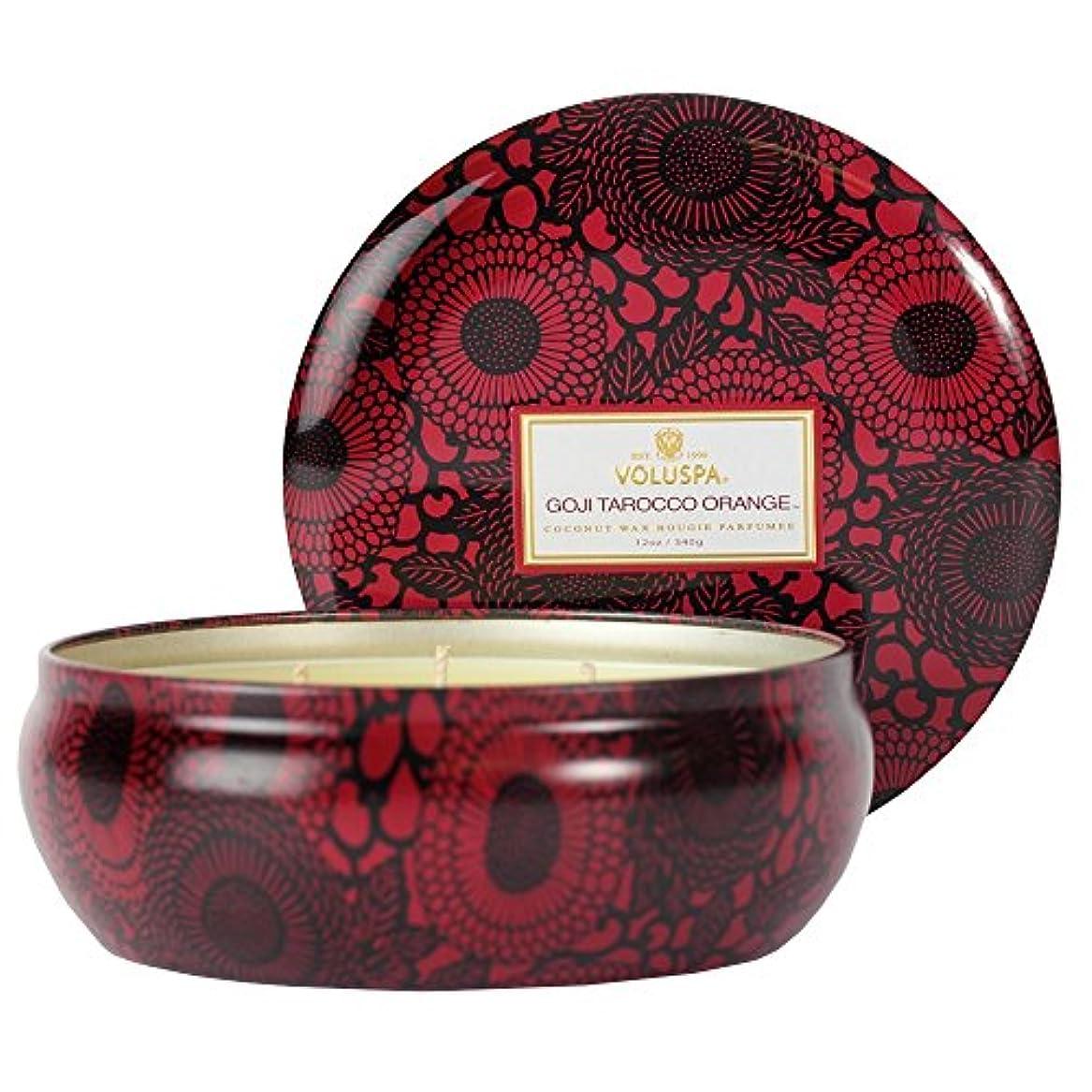 招待ロマンチックインドVoluspa Goji & Tarocco Orange 3 Wick Decorative Tin Candle