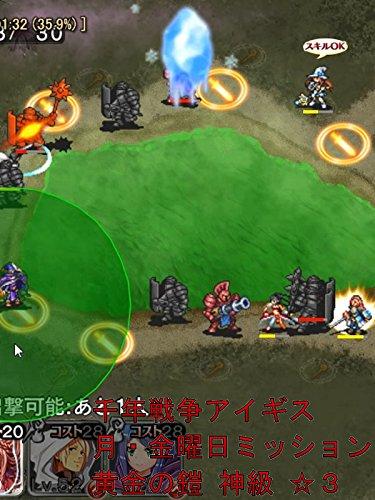 ビデオクリップ: 千年戦争アイギス 月・金曜日ミッション 黄金の鎧 神級 ☆3