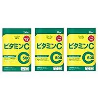 ビタミンC 270粒 (3)