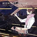 【Amazon.co.jp限定】MIDNIGHT DRIVIN' -KUZUYA YOKO MUSIC GREETINGS 1999〜2021- (メガジャケ付)