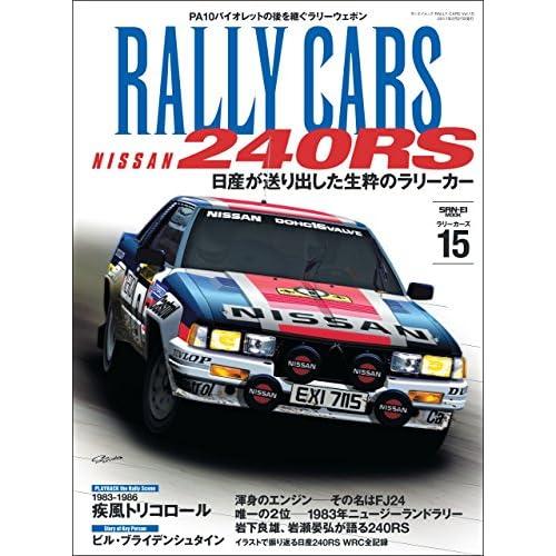 RALLY CARS Vol.15