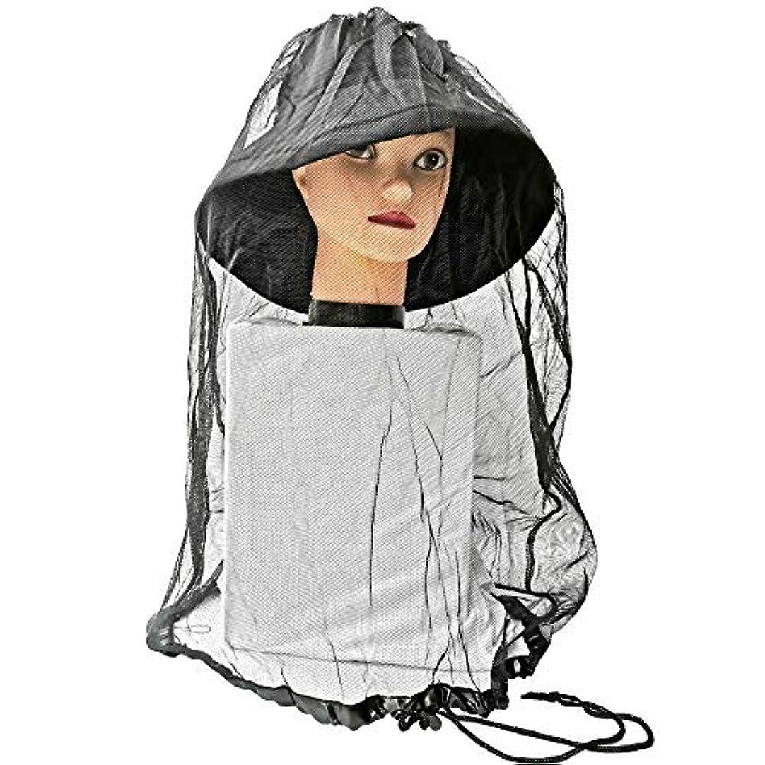 報酬の拒絶大虫除けネット 帽子用虫よけネット インセクトシールド ブラック 虫よけネット 蚊 対策 寄せ付けない 虫除け 対策
