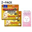 【Amazon.co.jp限定】KOSE クリアターン 超濃厚保湿マスク EX(40枚入) 2P リーフレット フェイスマスク