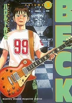 [ハロルド作石]のBECK(3) (月刊少年マガジンコミックス)