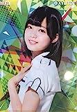 欅坂46 クリアファイル ロッテ キシリトールガム 平手友梨奈 ファミリーマート