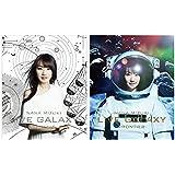 【早期予約特典】 NANA MIZUKI LIVE GALAXY GENESIS+FRONTIER (2巻セット) (メーカー特典:B2ポスター2枚付) [Blu-ray]