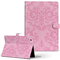 igcase MediaPad T2 10.0 Pro Huawei ファーウェイ SIM MediaPad メディアパッド タブレット 手帳型 タブレットケース タブレットカバー カバー レザー ケース 手帳タイプ フリップ ダイアリー 二つ折り 直接貼り付けタイプ 004432 その他 ピンク ガーリー シンプル