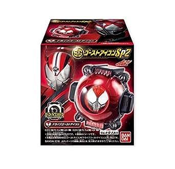 仮面ライダーゴースト SGゴーストアイコンSP2 10個入りBOX(食玩)