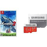 Xenoblade2 (ゼノブレイド2)  - Switch + Samsung microSDXCカード 64GB EVO Plus Class10 UHS-I U3対応 セット