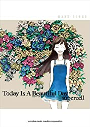 バンドスコア supercell 「Today Is A Beautiful Day」