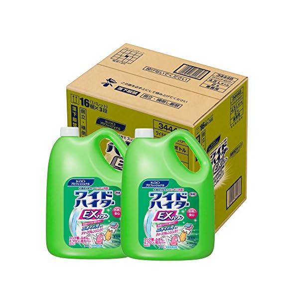 【Amazon.co.jp限定】 【ケース販売】...の商品画像