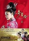 奇皇后 ―ふたつの愛 涙の誓い― Blu-ray BOXII[Blu-ray/ブルーレイ]