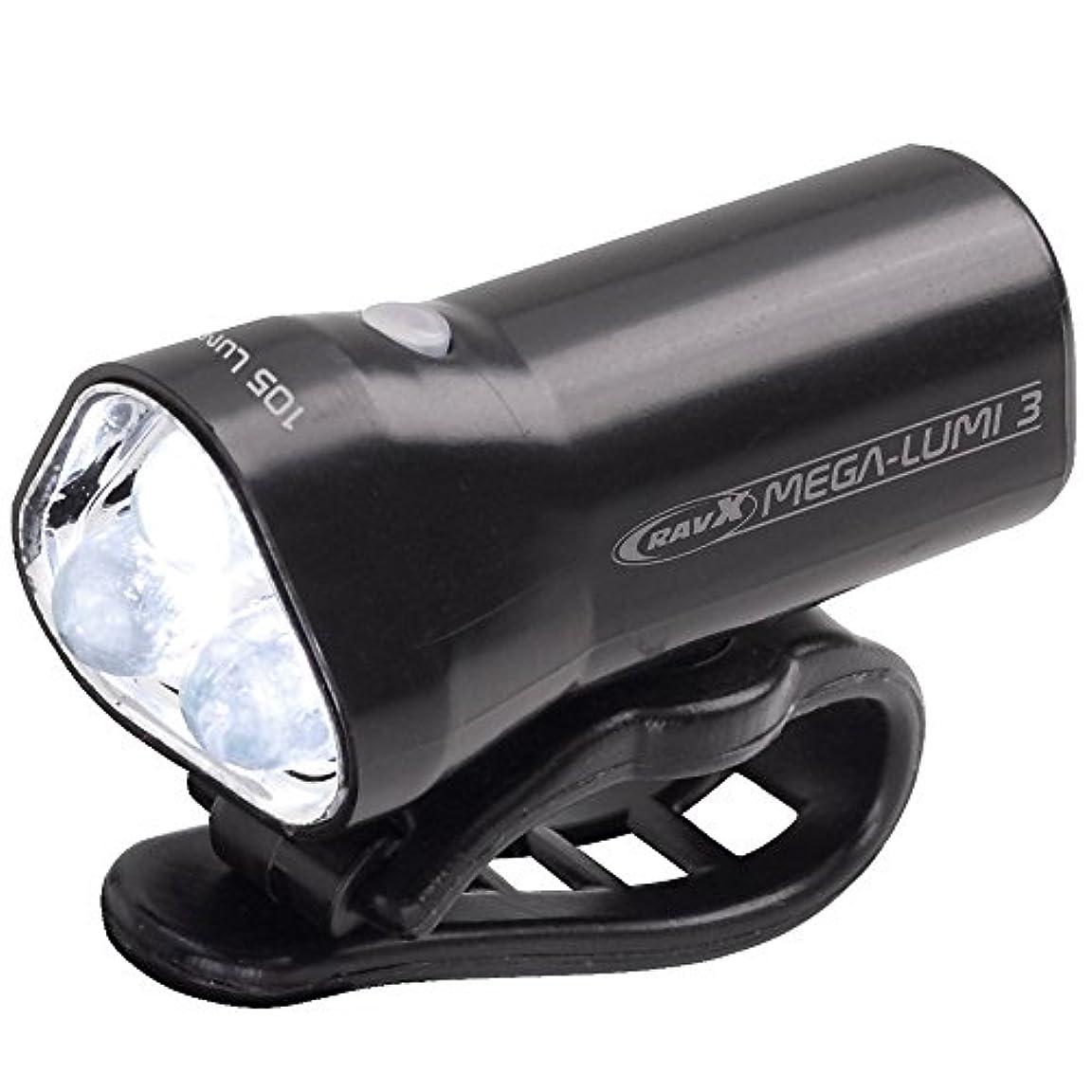 コア差し引く写真を撮るRavX Mega Lumi 3 White/Black 3 Mode Rechargeable Front Light by RavX