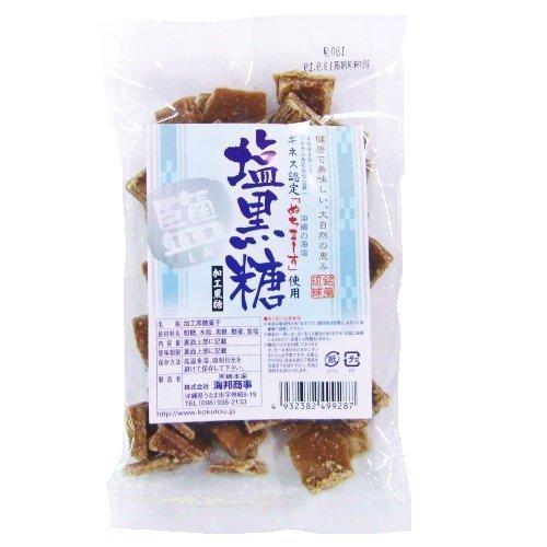 塩黒糖 180g×1袋 海邦商事 沖縄名物 ギネス認定の塩「ぬちまーす」を使用 ミネラルたっぷり 夏の塩分補給にひとかけ 沖縄土産にも最適