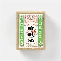 中川政七商店 裁縫箱